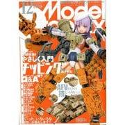 Model Graphix (モデルグラフィックス) 2019年 12月号 [雑誌]