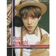 Shuta Sueyoshi Photobook in London [単行本]