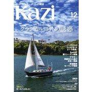 KAZI (カジ) 2019年 12月号 [雑誌]