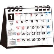 書き込み式シンプル卓上カレンダーA7ヨコ変型 2020年 [単行本]