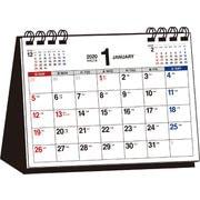 書き込み式シンプル卓上カレンダーA6ヨコ 2020年 [単行本]