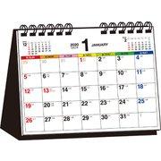書き込み式シンプル卓上カレンダーB6ヨコ/カラー 2020年 [単行本]
