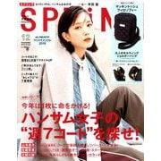 SPRiNG (スプリング) 2019年 12月号 [雑誌]