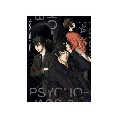 PSYCHO-PASS サイコパス3 VOL.3 [DVD]