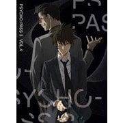 PSYCHO-PASS サイコパス3 VOL.4