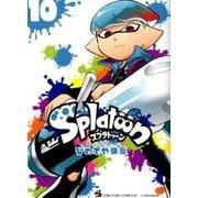 Splatoon<10>(てんとう虫コミックス(少年)) [コミック]