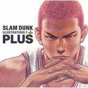 PLUS/SLAM DUNK ILLUSTRATIONS 2(愛蔵版コミックス) [コミック]