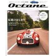 Octane 日本版 Vol.28(BIGMANスペシャル) [ムックその他]