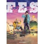 デイズ・オン・フェス vol.3(角川コミックス・エース) [コミック]