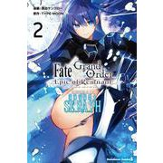 Fate/Grand Order ‐Epic of Remnant‐ 亜種特異点EX 深海電脳楽土 SE.RA.PH (2)(角川コミックス・エース) [コミック]
