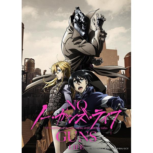 【ヨドバシ限定】ノー・ガンズ・ライフ Blu-ray BOX 2【オリジナル布ポスター付】 [Blu-ray Disc]