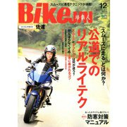 BikeJIN (培倶人) 2019年 12月号 [雑誌]