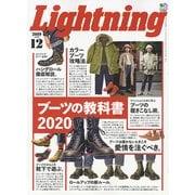Lightning (ライトニング) 2019年 12月号 [雑誌]