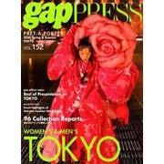 gap PRESS PRET-A-PORTER vol.15 [単行本]