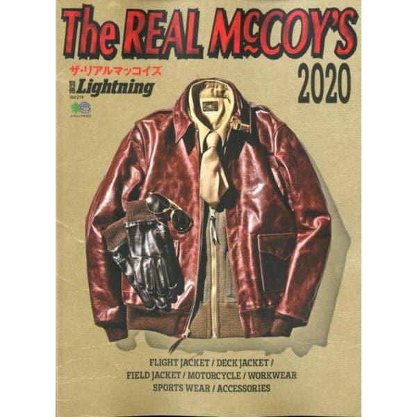 別冊ライトニング The REAL McCOY'S 2020 [ムックその他]