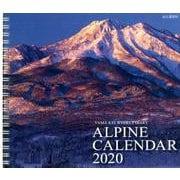 ALPINE CALENDAR 2020 [ムックその他]