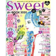 sweet特別編集 占いBOOK 2020 [ムックその他]