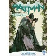 バットマン:ウエディング [コミック]