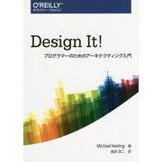 Design It!-プログラマーのためのアーキテクティング入門 [単行本]