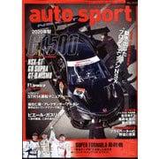AUTO SPORT (オート・スポーツ) 2019年 11/15号 [雑誌]