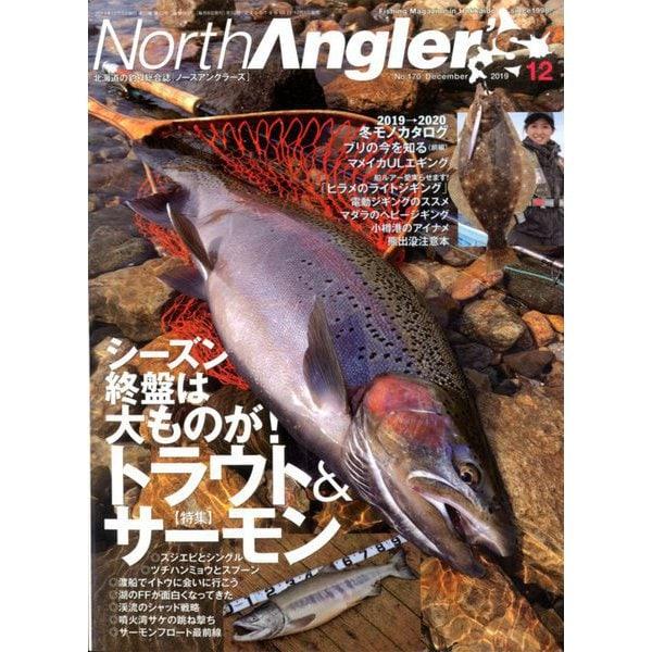 NorthAngler's (ノースアングラーズ) 2019年 12月号 [雑誌]