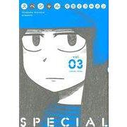 スペシャル vol.3(torch COMICS) [コミック]