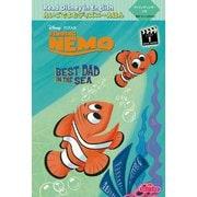 """Read Disney in Englishえいごでよむディズニーえほん〈8〉ファインディング・ニモ""""Best Dad in the Sea""""―朗読QRコード付き [絵本]"""
