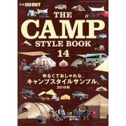 THE CAMP STYLE BOOK Vol.14 (別冊GO OUT) [ムックその他]