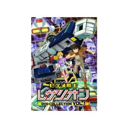 ビデオ戦士レザリオン DVD COLLECTION VOL.1 [DVD]