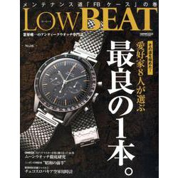 Low BEAT vol.16 (CARTOPMOOK) [ムックその他]