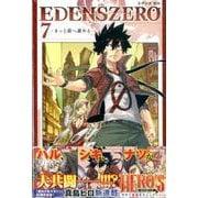 EDENS ZERO 7(少年マガジンコミックス) [コミック]
