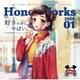 HoneyWorks/好きすぎてやばい。~告白実行委員会キャラクターソング集~