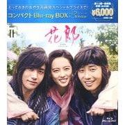 花郎<ファラン> コンパクトBlu-ray BOX2<スペシャルプライス版>