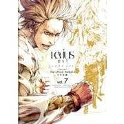 Levius/est 7(ヤングジャンプコミックス) [コミック]