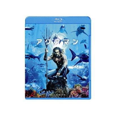 アクアマン [Blu-ray Disc]