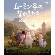 ムーミン谷のなかまたち 豪華版Blu-ray-BOX