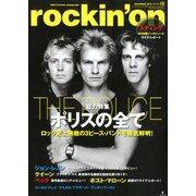 rockin'on (ロッキング・オン) 2019年 12月号 [雑誌]