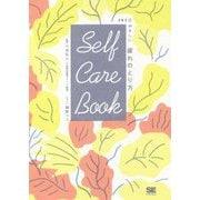 SELF CARE BOOK 365日やさしい疲れのとり方 [単行本]