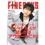 FINE BOYS(ファインボーイズ) 2019年 12月号 [雑誌]