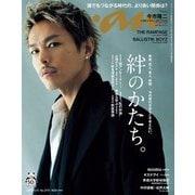 an・an (アン・アン) 2019年 11/13号 [雑誌]