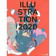 ILLUSTRATION 2020 [単行本]