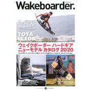 Wakeboarder.♯15 2019 WINTER (メディアパルムック) [ムック・その他]