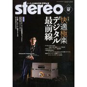 stereo (ステレオ) 2019年 12月号 [雑誌]