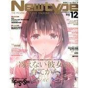 Newtype (ニュータイプ) 2019年 12月号 [雑誌]