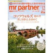 mr partner (ミスター パートナー) 2019年 12月号 [雑誌]