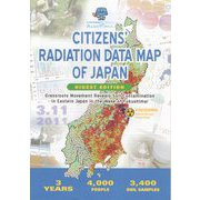 CITIZENS' RADIATION DATA MAP OF JAPAN:Grassroots Movement Reveals Soil Contamination in Eastern Japan in the Wake of Fukushima!(DIGEST EDITION) [単行本]