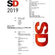 SD2019 [単行本]