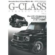 G-CLASS PERFECT BOOK Vol.4 [ムックその他]