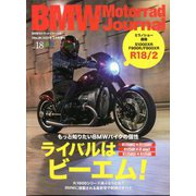 1月号増刊 BMW Motorrad Journal vol.18 [雑誌]