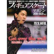 フィギュアスケートマガジン2019-2020 Vol.2 [ムックその他]